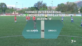 20/08/2016 UD Almería VS Lorca CF