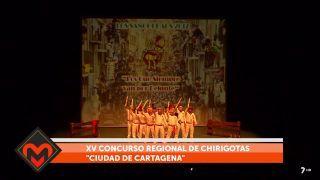 06/04/2017 XV Concurso regional de chirigotas 'Ciudad de Cartagena' I