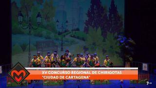 07/04/2017 XV Concurso regional de chirigotas 'Ciudad de Cartagena'