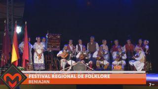 17/04/2019 Festival regional del folclore de Beniaján