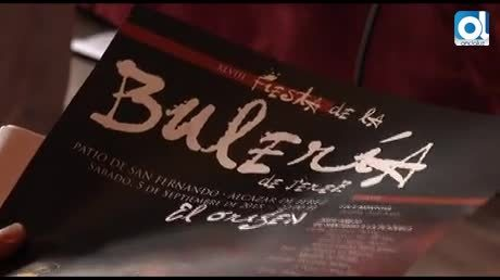 Temporada 1 Número 509 / 11/08/15 Fiesta Bulería
