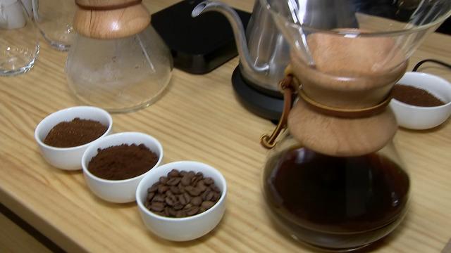 Celebramos o Día Internacional do Café coñecendo os seus segredos - 01/10/2020 14:33