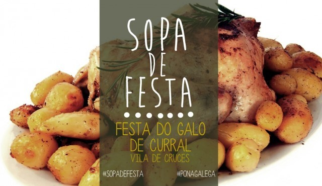 XXII Festa do Galo de Curral de Vila de Cruces - 01/06/2015 23:15
