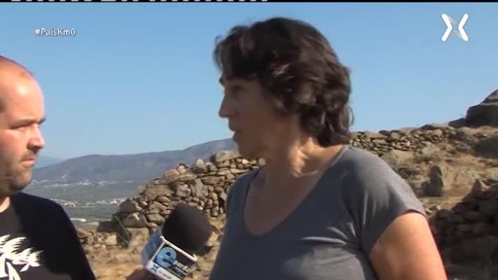 El jaciment visigòtic del Puig Rom