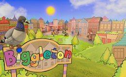 Imagen de Biggleton en CBeebies