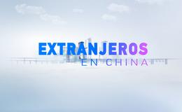 Imagen de Extranjeros en China en CCTV Español