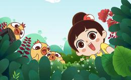 Imagen de Luo Bao Bei