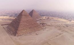 Imagen de El misterio de las pirámides