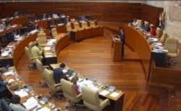 Imagen de Especial Parlamento Extremeño 2012 en Canal Extremadura