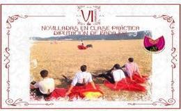 Imagen de  VI Certamen de Novilladas en clase práctica de la Diputación de Badajoz