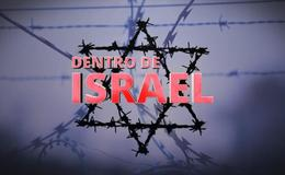 Imagen de Dentro de Israel