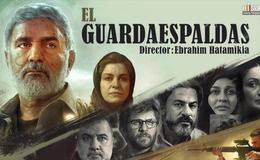 Imagen de El Guardaespaldas