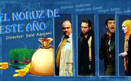 Imagen de El Noruz de este año en Hispan TV