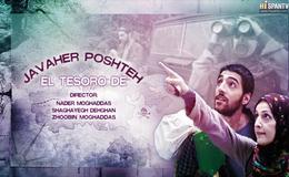 Imagen de El tesoro de Javaher Poshteh en Hispan TV