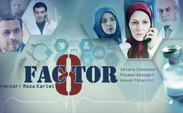 Imagen de Factor 8 en Hispan TV