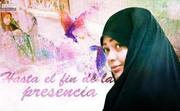 Imagen de Hasta el fin de la presencia en Hispan TV