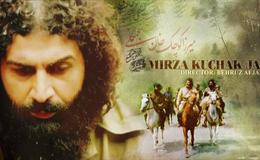 Imagen de Mirza Kuchak Jan en Hispan TV