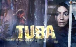 Imagen de Tuba en Hispan TV