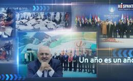 Imagen de Un año es un año en Hispan TV
