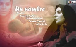 Imagen de Un nombre en Hispan TV