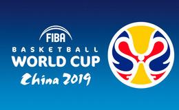 Imagen de Mundial basket 2019 en Mitele