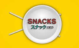 Imagen de Snacks en Mitele