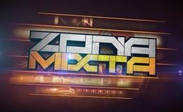 Imagen de Zona Mixta