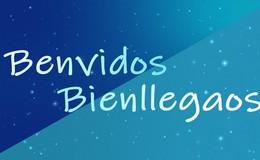Imagen de Benvidos, Bienllegaos