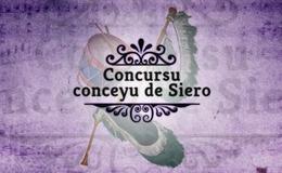 Imagen de CONCURSO DE CANCIóN ASTURIANA DEL CONCEYU DE SIERO