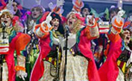 Imagen de Carnaval de Canarias