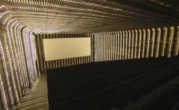 Imagen de Edificios en RTVE