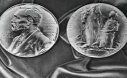 Imagen de El Premio