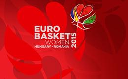 Imagen de Eurobasket femenino 2015 en RTVE