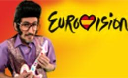 Imagen de Eurovisión 2008 en RTVE
