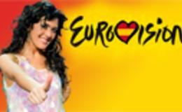 Imagen de Eurovisión 2011 en RTVE