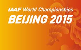Imagen de Mundial de Atletismo de Pekín 2015 en RTVE