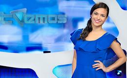 Imagen de TVEmos