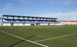 Imagen de Deportes Sierra