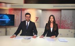 Imagen de Noticias 7 Andalucía