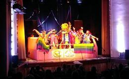 Imagen de Sierra en Carnaval