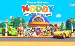 Imagen de Noddy detective